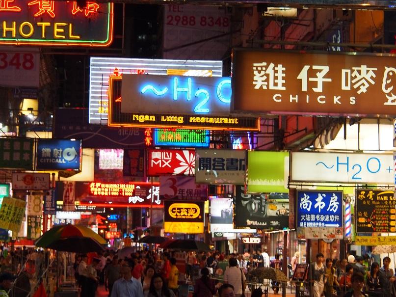 Pubs à Hong Kong