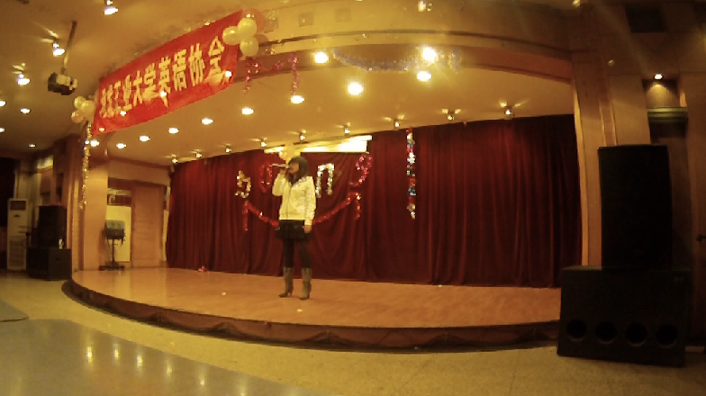 La nouvelle star dans notre université en Chine