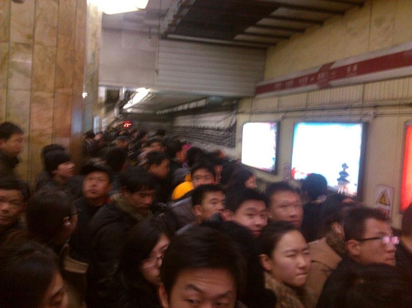 Métro de Beijing