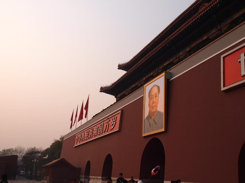 Le portrait de Mao à l'entré de la Cité Interdite