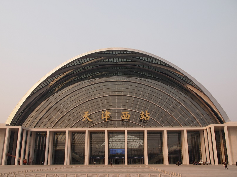 La Gare de l'Ouest à Tianjin