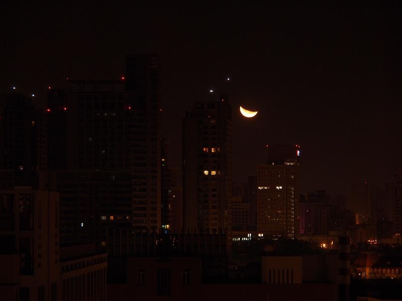 La lune, a Tianjin